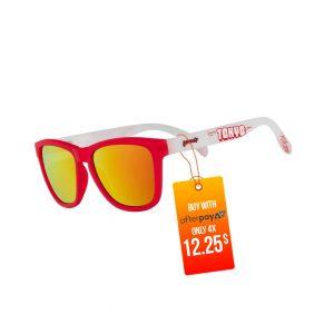 Goodr OG Running Sunglasses - Tokyo 2021 | Goodr-OG-Running-Sunglasses
